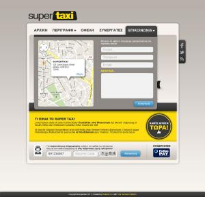 Super Taxi (by Viva.gr)
