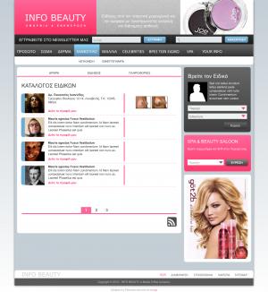 infobeauty / realbeauty