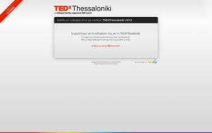 TEDx Thessaloniki 2013