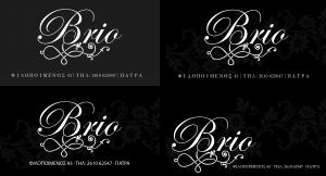 Brio - Γυναικείο ενδήμα, Πάτρα