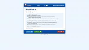 Eurobank | Employee wizard