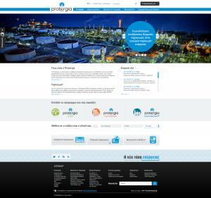 Protergia | Retail Redesign